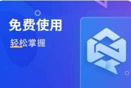 三明商品管理系统邀请码-上海商品管理系统邀请码