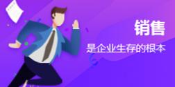 crm客户关系管理系统报价-福州管理客户系统关系