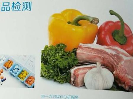 邢台食品检测认证-石家庄食品检测-沧州食品检测服务