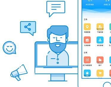办公自动化系统的软件主要有-漳州办公自动化系统