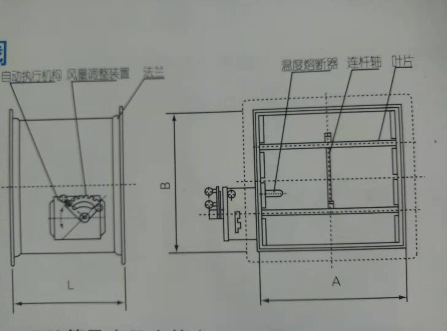 好的自锁型排烟防火调节阀在哪买 ,报价合理的通风空调配件系列