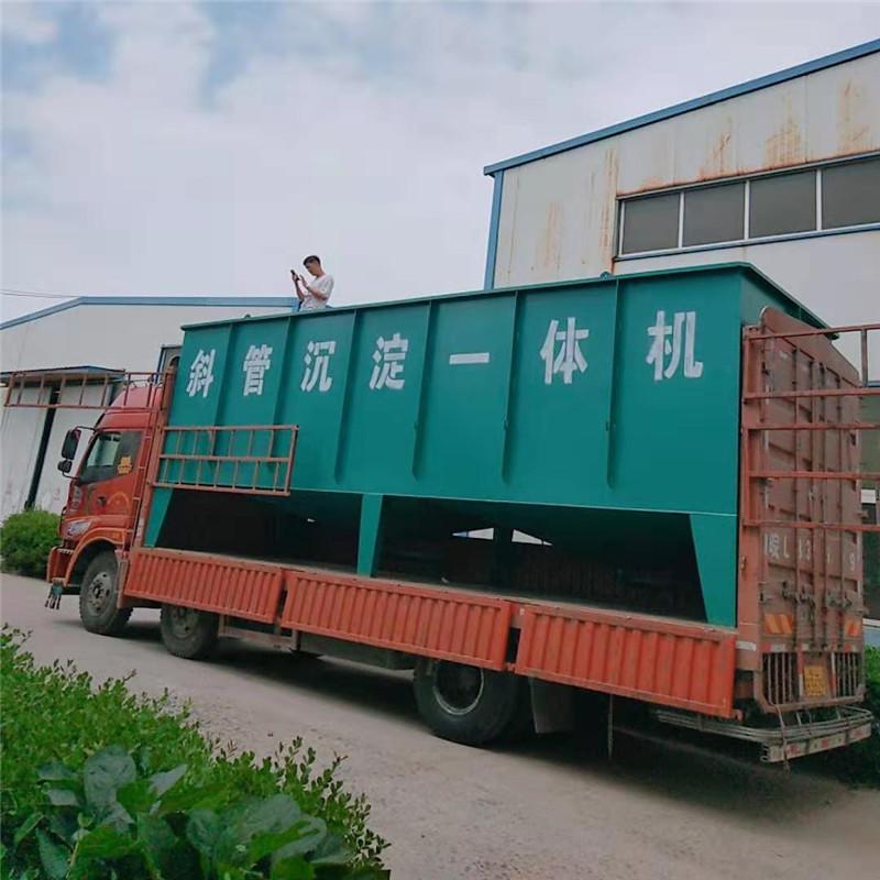 小型镀锌污水处置装备-新疆镀锌污水处置装备