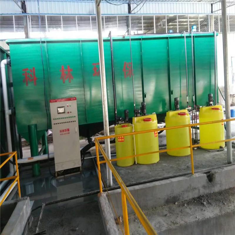 电镀废水处理设备厂家电话-宁夏镀锌污水处理设备