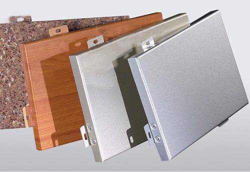 内蒙氟碳铝单板厂家-内蒙氟碳铝单板多少钱-内蒙氟碳铝单板价格
