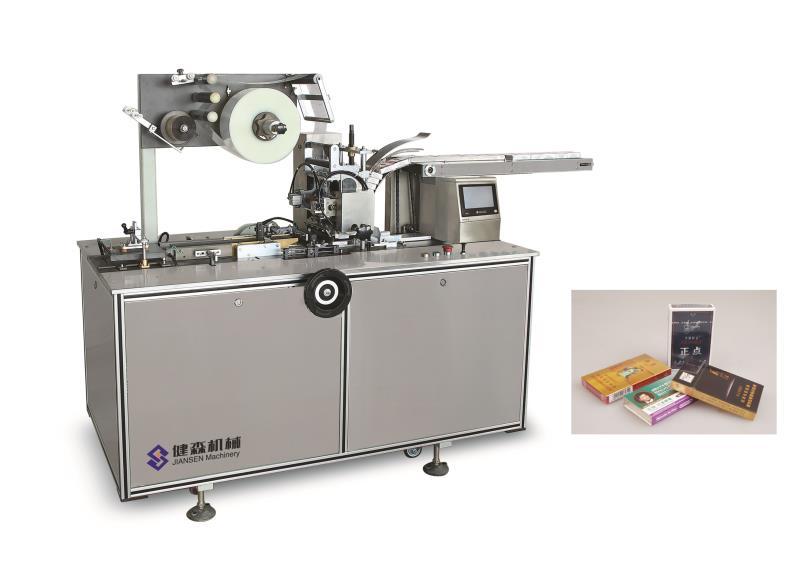 透明膜包装机厂家-无锡自动透明膜包装机-江苏自动透明膜包装机