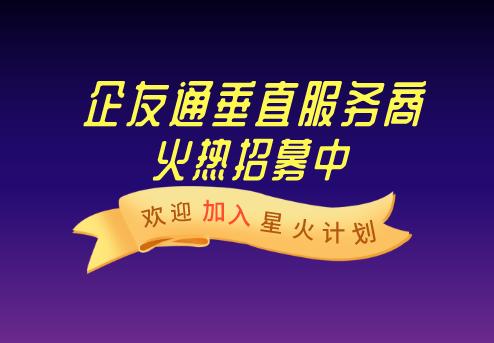 网络推广工作怎样-福州网络推广联盟-福州免费网络推广平台