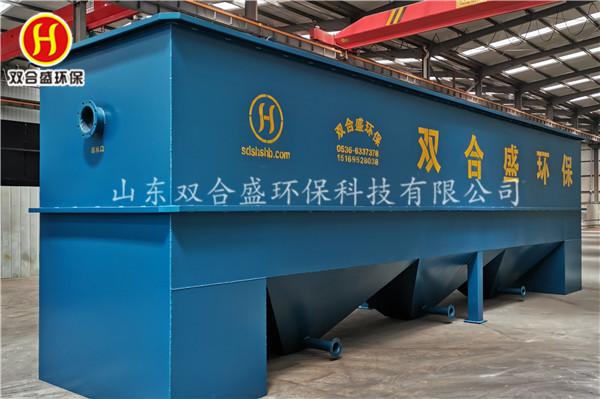 煤礦污水處理設備可定制-江蘇洗砂污水處理設備