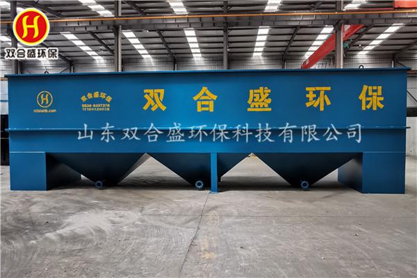 酸洗磷化污水處理設備|濰坊斜管沉淀器廠家推薦