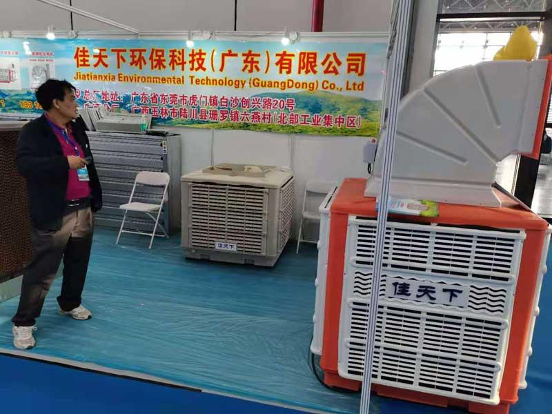 云浮桠宣环保空调-环保空调找东莞恒昕-东莞工业环保空调