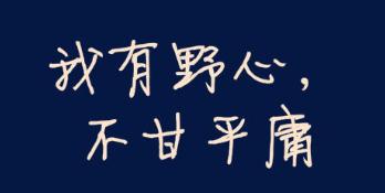 适合女性创业的小项目-北京有哪些创业的小项目