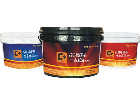 萨丁C+液态石墨烯碳基涂料