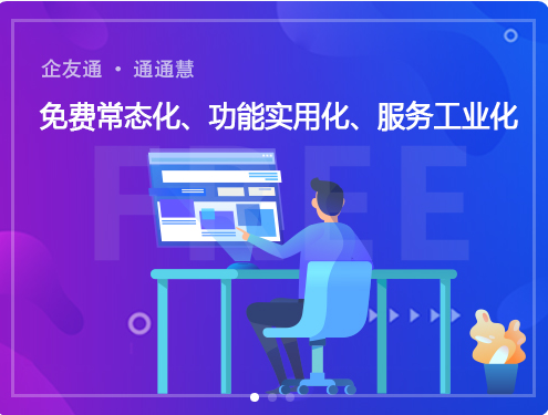 陜西簡易的會計記賬|廈門企標管理穩定的免費記賬方法軟件供應