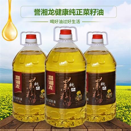 食用菜籽油哪家好-醇香菜籽油怎样选-醇香菜籽油选哪家