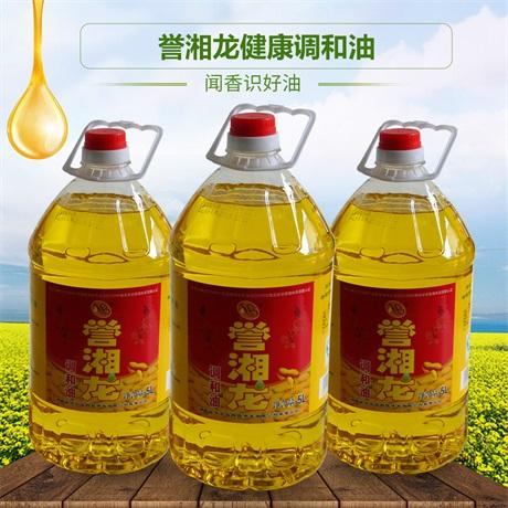 湖南誉湘龙农业科技股份有限公司-好的压榨菜籽油