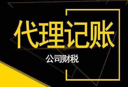 中国财务记账价格-山东财务记账本-山东出纳记账系统
