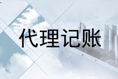 中国财务记账本-四川财务记账本-海南出纳记账系统