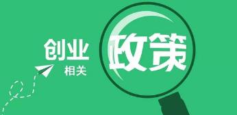 在家做什么小项目赚钱-上海在家做什么小项目赚钱