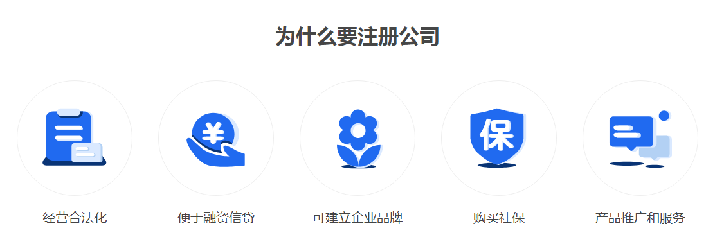 中國個人代辦工商執照-口碑好的個人代辦工商執照