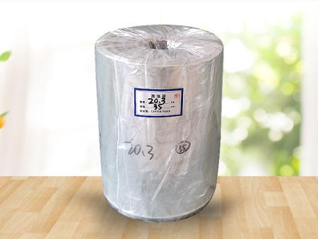 铝材包装膜公司-浙江铝材包装膜-安徽铝材包装膜