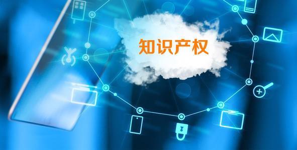 渭南商标注册-陕西省专业的商标注册推荐