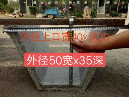 (心有所属)梯形水泥槽,梯形水泥槽供应,万民