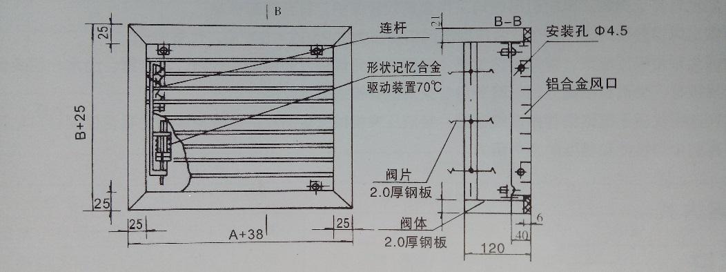 江苏振雅_质量好的防火风口提供商|通风配件厂家直销