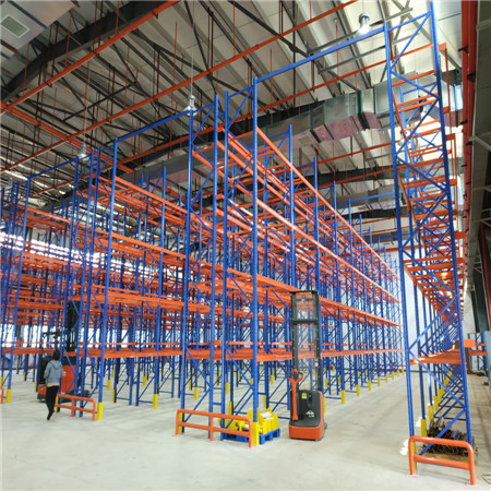 库房用重型货架生产厂家-辽宁库房用重型货架