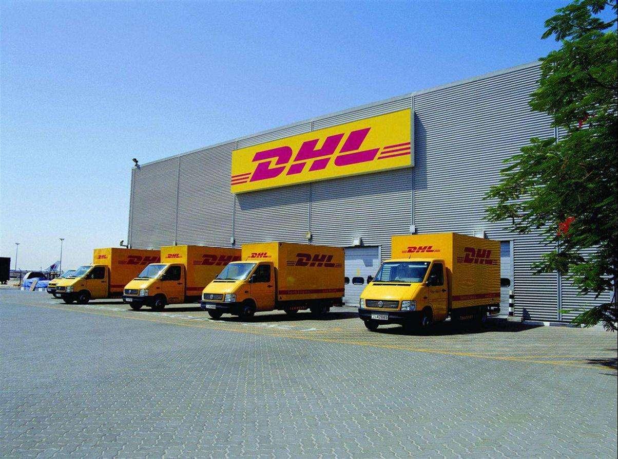 湖南DHL货运公司-哪儿有信誉好的DHL\国际快递