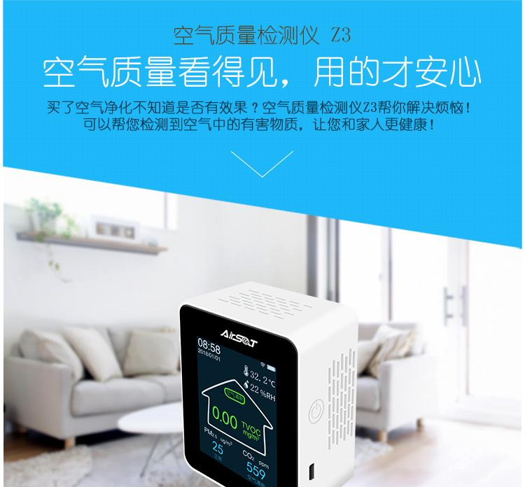 哈尔滨大气环境监测_信誉好的哈尔滨\空气质量检测仪供应商_中科盈江科技产品大图