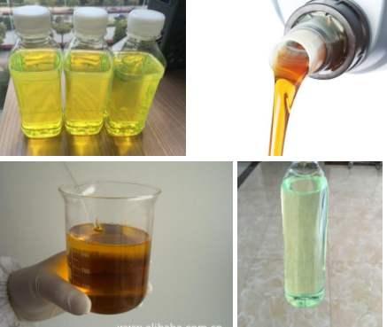 油品检测中心