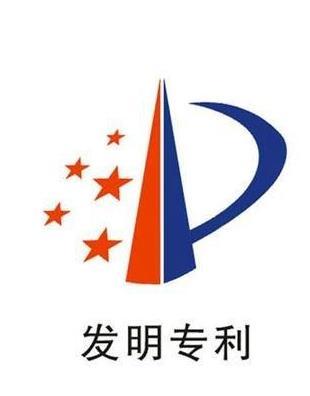 西安专利转让代理公司-安康个人专利申请代理公司
