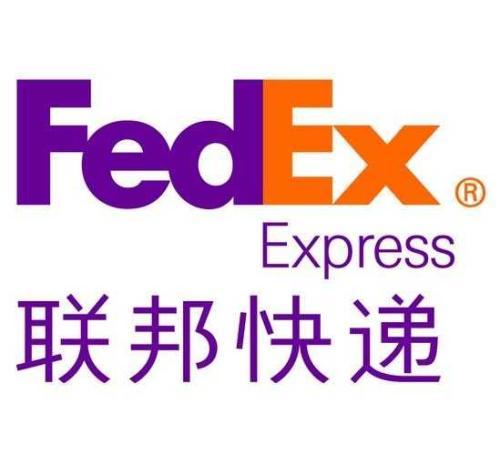 FEDEX联邦快递代理
