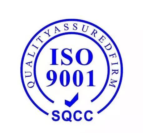 福建體系認證公司-青海質量認證公司-甘肅免費體系認證