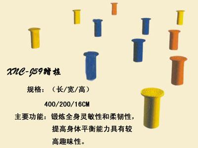 玉门健身器械厂家-甘肃省可信赖的户外健身器材供应