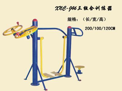 酒泉小区健身器材-销量好的户外健身器材品牌推荐