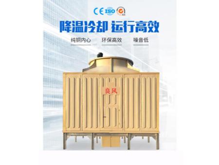 蒸发式空冷器逆流方形冷却塔价格-哪里有售卖方形冷却塔