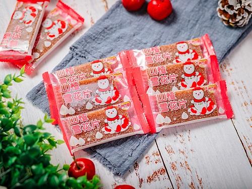 雪花山楂软片,雪花山楂软片礼盒,雪花山楂软片零食