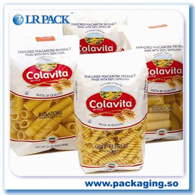 厂家水果酸奶麦片包装袋八边封方底休闲食品袋自立自封坚果袋