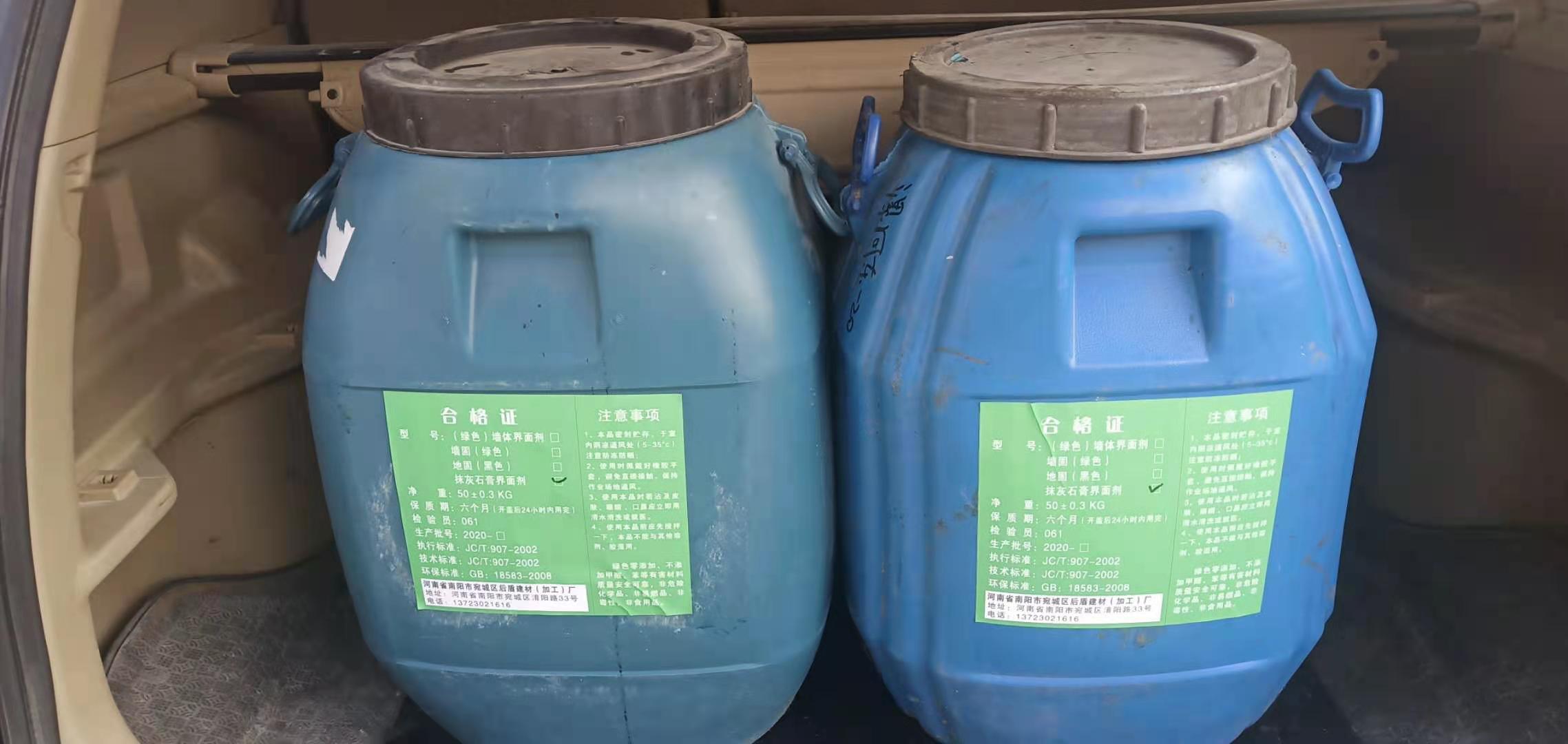 抹灰石膏界面剂供应-石膏界面剂施工-墙体界面剂施工
