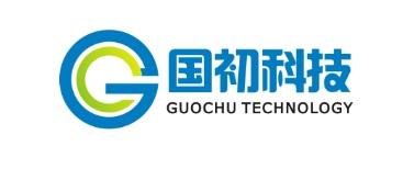 国初科技(厦门)有限公司