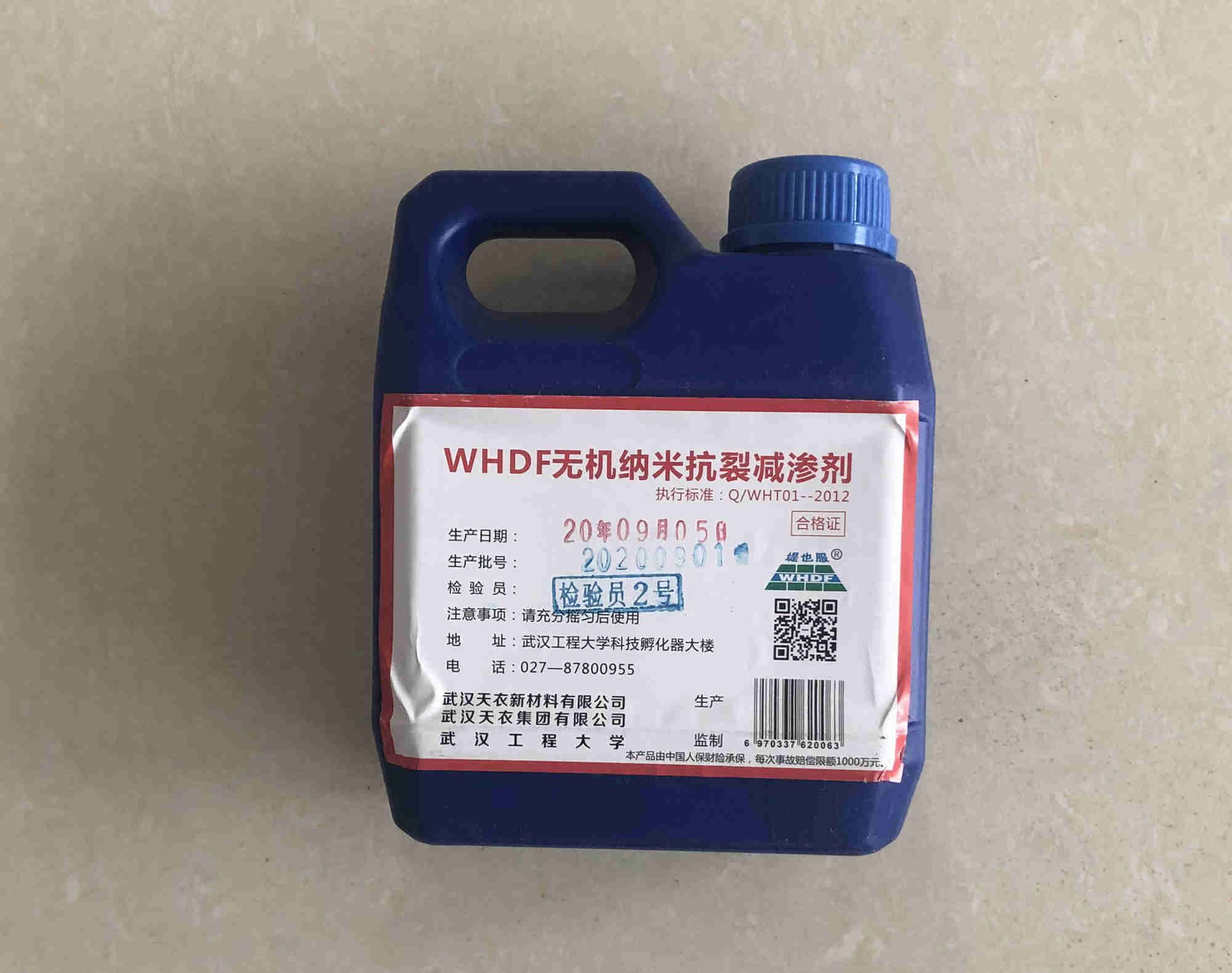 滲透性無機防水劑