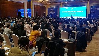 辽阳会议策划服务-辽宁博联展览靠谱的会议策划