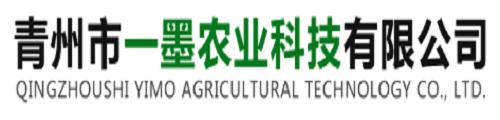 青州市一墨农业科技有限公司