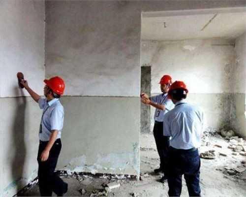 西安房屋质量检测机构-神木房屋质量鉴定公司