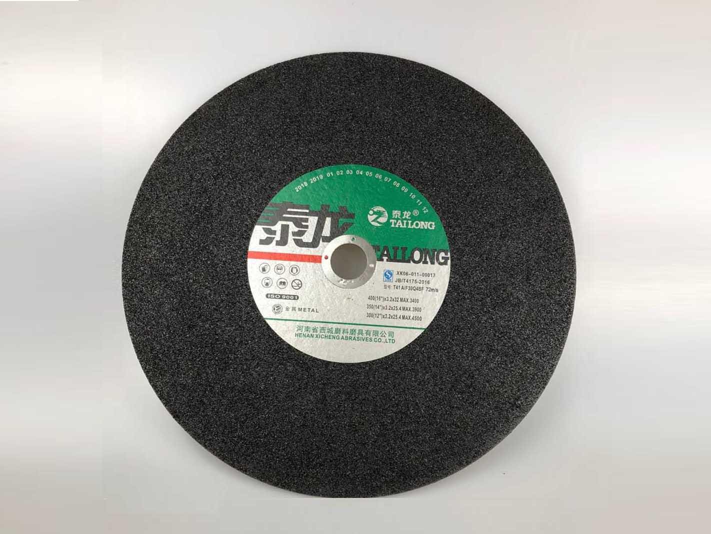 兰州合金砂轮片-银川磨料磨具批发-银川磨料磨具厂家