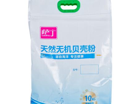 品质有保证的萨丁贝壳粉