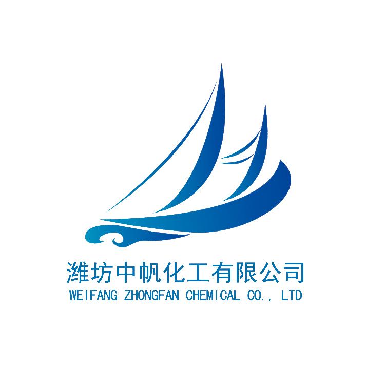 潍坊中帆化工有限公司