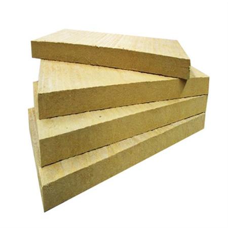 广东岩棉板定做-深圳岩棉板生产厂家-深圳岩棉板批发