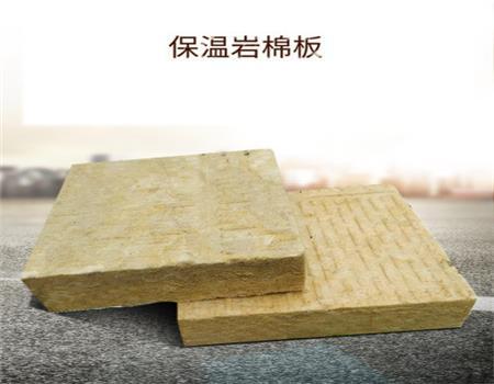 广东岩棉板批发-深圳岩棉板生产厂家-深圳岩棉板批发