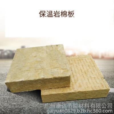 广东岩棉板厂家-深圳岩棉板厂家-深圳岩棉板工厂